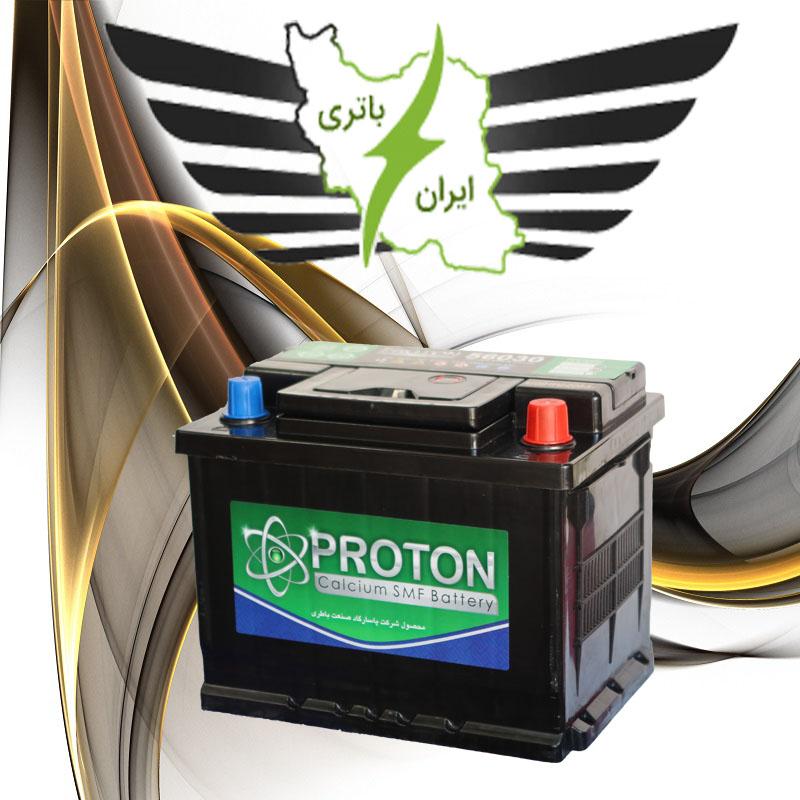 باطری پروتون