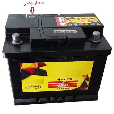 باتری اسیدی